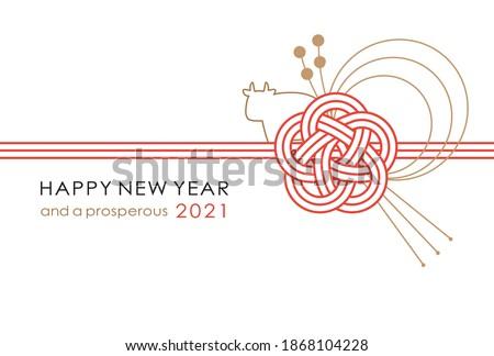 2021New year card design.Mizuhiki and a cow.Plum flower design. Mizuhiki is Japanese decoration cord for celebration. Cow is Zodiac animal of 2021.