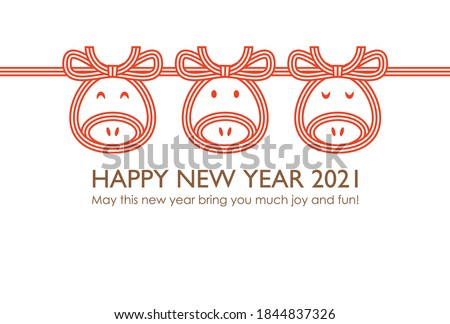 2021 New year card. 3 Mizuhiki style cows. Mizuhiki is decoration ribbon for celebration in Japan.