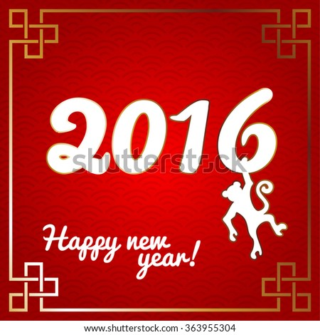2016 new year card monkey on red backrgound. Vector illustration #363955304