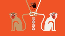 2016 new year card / translation of chinese character is Happy New Year & fortune/ Good luck in the year of monkey/ Chinese new year greetings