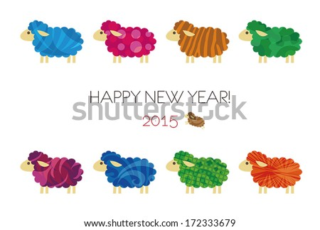 2015 new year card with colorful patterned sheeps vector illustration