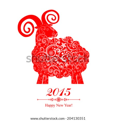 2015 new year card with red sheep vector illustration