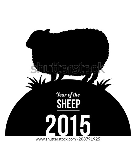 2015 New year card with sheep silhouette. Vector illustration.