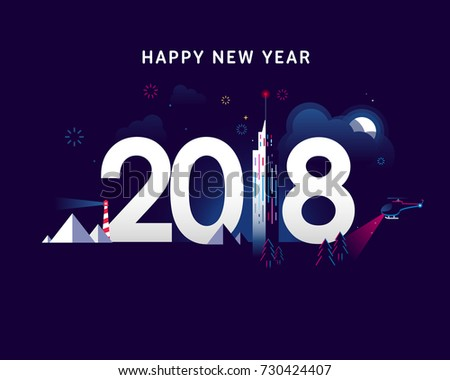 2018 new year celebration fresh illustration night theme