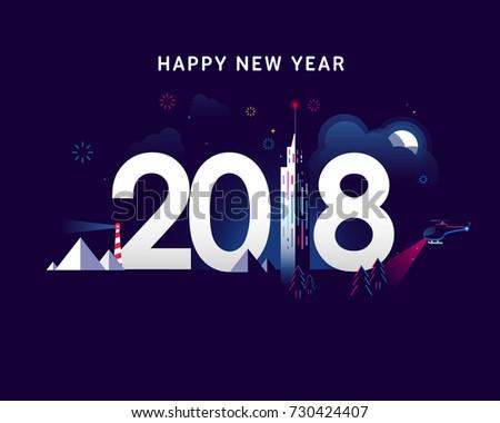 2018 new year celebration fresh illustration night theme