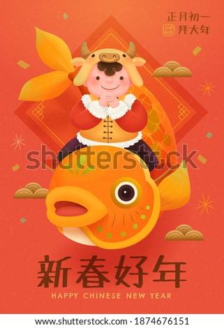 2021 new year celebration poster with cute boy sitting on goldfish and making greeting gesture. TRANSLATION: Happy Chinese new year, Greeting family on 1st January