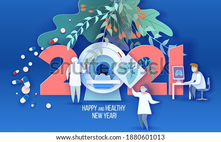 2021 new year design card