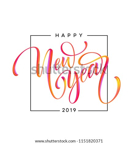 2019 New Year of a colorful brushstroke oil or acrylic paint design element. Vector illustration EPS10