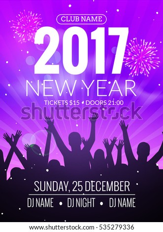 2017 new year party dance