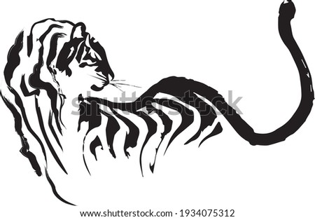 2022 New Year's card material, tiger silhouette on white background. Year of the tiger.
