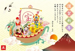 2021 new year's card (translation) A Happy New Year. I thank you from the bottom of my heart for your kindness last year. Please treat me well this year too. January 1, 2021 Year of the Ox