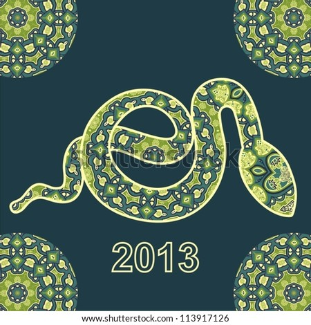 2013 new year snake