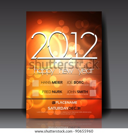2012 new year vector flyer