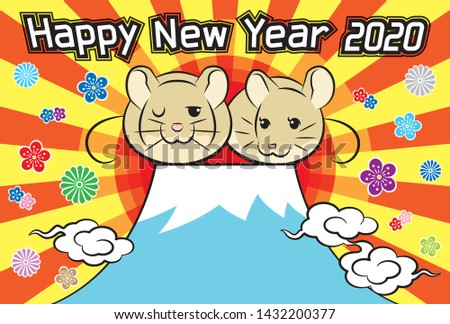 2020 new years greeting card for sunrise and mountain / greetings and rat and flower