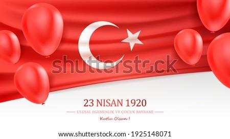 23 Nisan Ulusal Egemenlik ve Cocuk Bayrami, Kutlu Olsun. 23 April, National Sovereignty and Children's Day Turkey celebration card. Vector illustration.