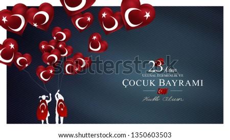 23 nisan ulusal egemenlik ve cocuk bayrami vector illustration. (23 April, National Sovereignty and Children's Day)
