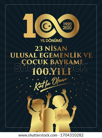 (23 Nisan Ulusal Egemenlik ve Cocuk Bayrami, 100.yili Kutlu Olsun. Kutlama Tebrik Karti) 100th Year. 23 April, National Sovereignty and Children's Day Turkey celebration card. vector illustration.