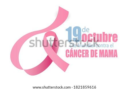 19 October Breast Cancer World day in Spanish. Dia mundial contra el cancer de mama vector. Foto stock ©