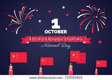 1 october china happy national