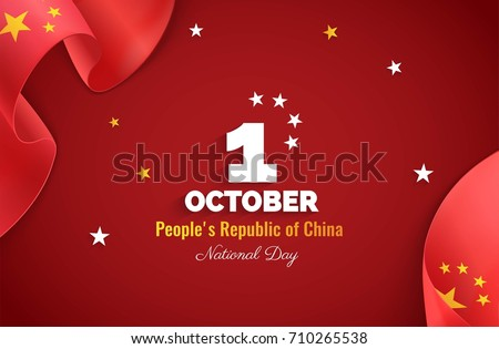 1 october china happy national