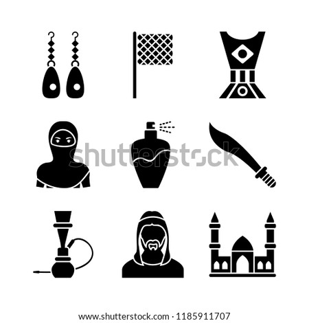 Old Traditional Heritage in Arab Glyph Icons
