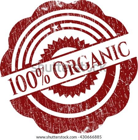 100% Organic rubber grunge seal