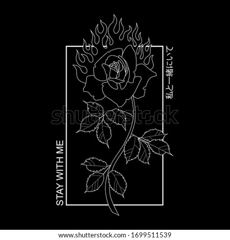 Outline vector illustration, rose print   Japanese inscription 私と一緒にいて it means 'stay with me' in English  ストックフォト ©