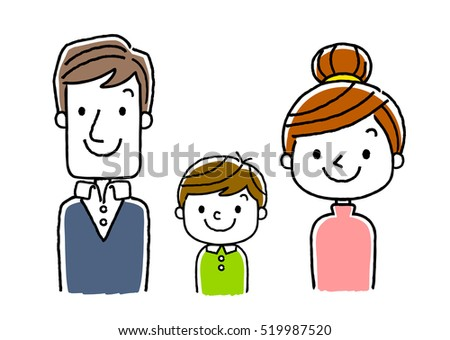 3 people Family: parents and 1 child