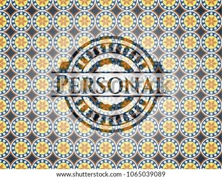 personal arabic badge