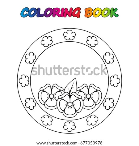 Cymbals Coloring Pages Printable  KidsFront