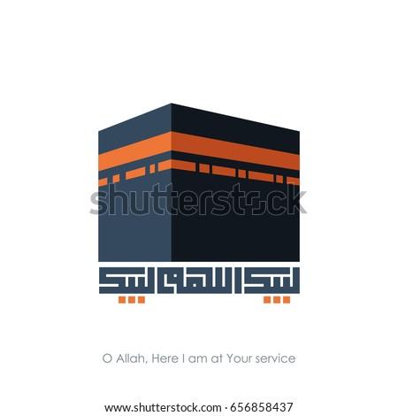 prayer invoked by muslim