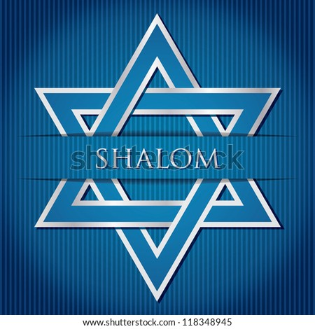 """Shalom"" blue star of David card in vector format. - stock vector"
