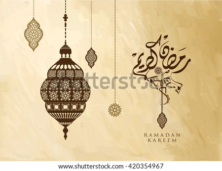 Ramadan Kareem beautiful greeting card with arabic calligraphy which means \'\'Ramadan kareem \'\' - islamic background with mosques suitable also for Eid Mubarak .