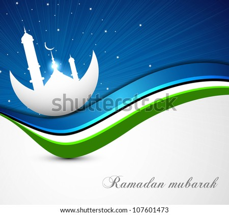 ramadan kareem bright blue colorful wave vector design