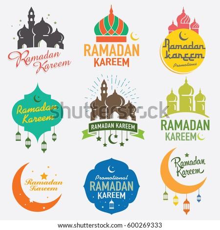 Ramadan karrem means Ramadan the Generous Month