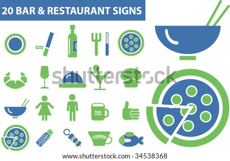 20 restaurant icons. vector
