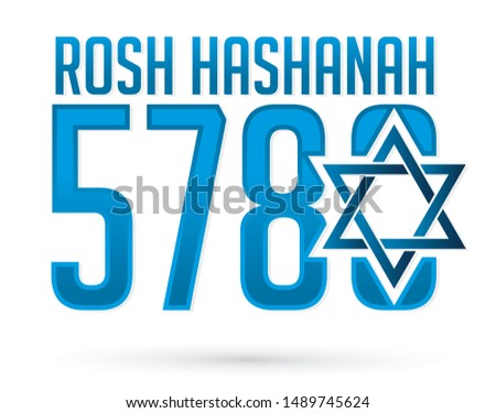 Hebrew Text Free Vector Art - (137 Free Downloads)