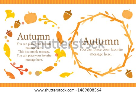 Ruled line design inspired by Halloween and autumn. Illustration of vector data. Vector material fall material, fall sale campaign and event flyer. Ticket design. Can be used for catalogs,。
