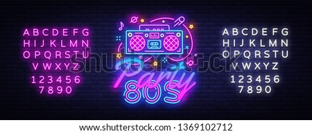 80s Party Neon Sign Vector. Back to the 80s neon design template, modern trend design, night signboard, night bright advertising, light banner, light art. Vector. Editing text neon sign