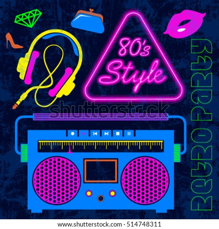 80's Retro neon style elements Colorful background. Vintage Lips, headphones, vintage cassette radio, eighties fashion vector graphic disco banner and poster. Memphis style fashion graphic template.