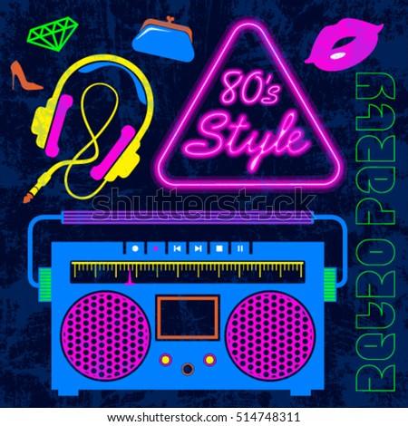 80's retro neon style elements