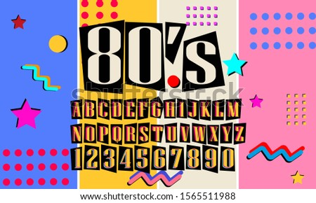 80s style. Retro style. Pop and rock music party event template. Vector poster.