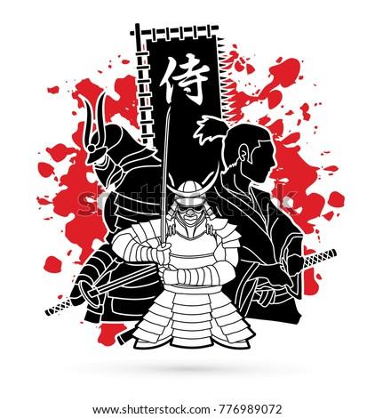 3 samurai composition with flag