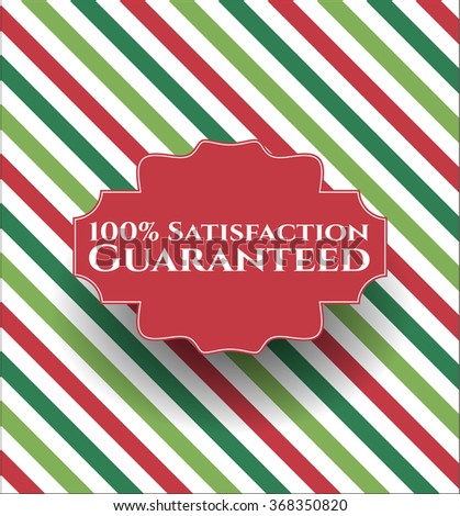 100% Satisfaction Guaranteed card, poster or banner