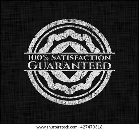 100% Satisfaction Guaranteed chalk emblem, retro style, chalk or chalkboard texture
