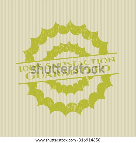 100% Satisfaction Guaranteed rubber grunge stamp