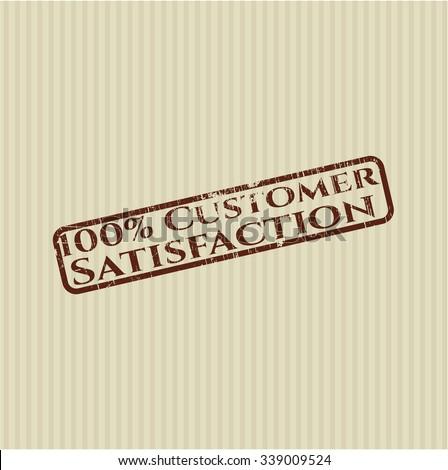 100% Satisfaction Guaranteed rubber seal