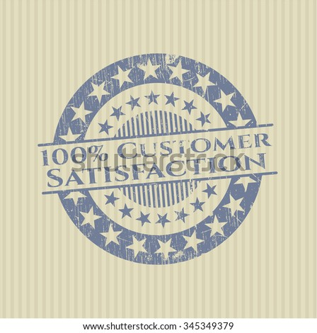 100% Satisfaction Guaranteed rubber stamp