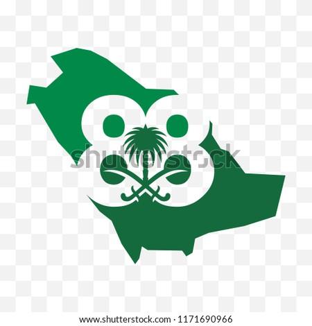 Saudi Arabia Map. Saudi National Day. 88. 23rd September. Vector Illustration. Eps 10.