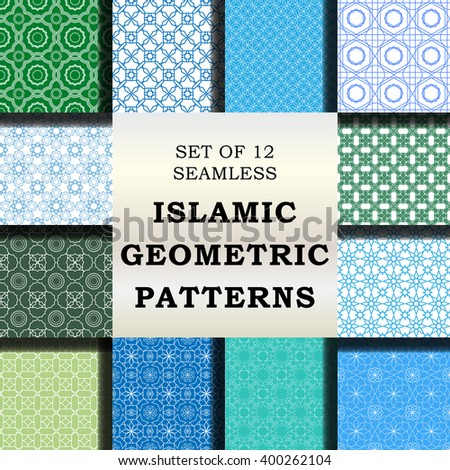12 seamless islamic arabic